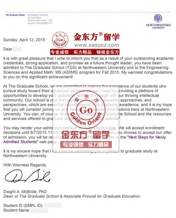 美国西北大学应用数学专业研究生录取