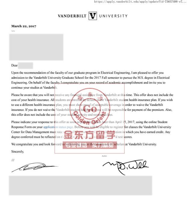 2017年美国范德堡大学电子工程EE硕士录取