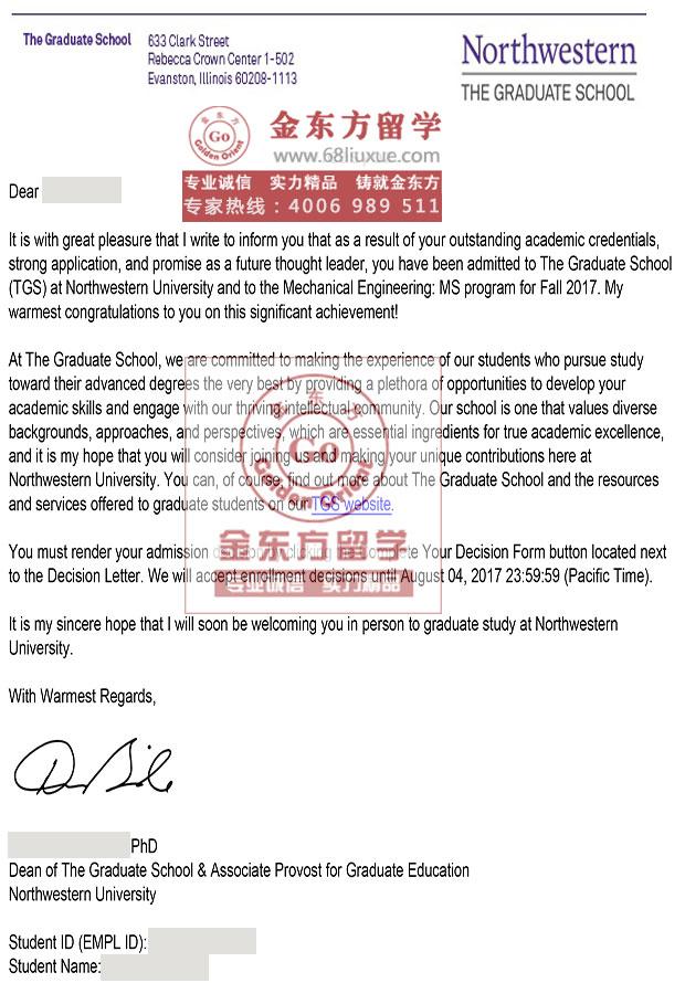 金东方客户获美国西北大学机械工程硕士offer