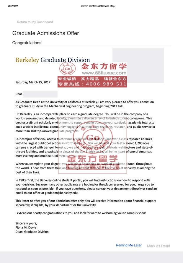 获专排3的加州大学伯克利分校UCB机械工程专业硕士录取