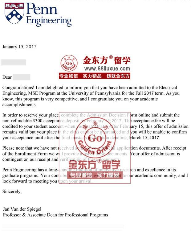 美国常青藤名校宾夕法尼亚大学电气工程硕士录取