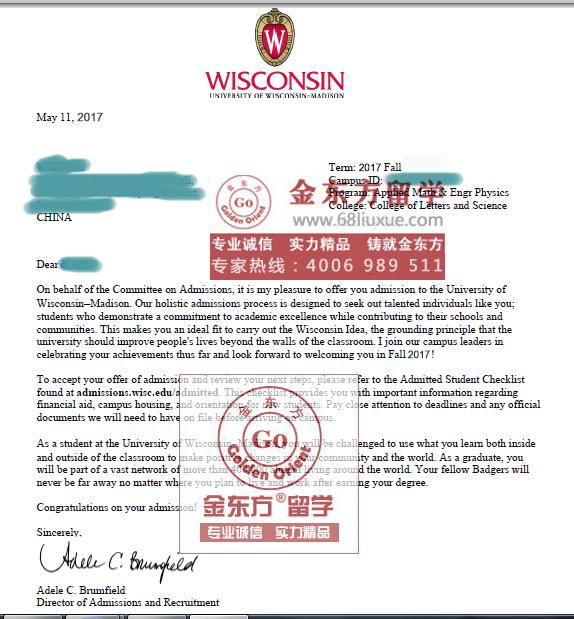 威斯康星大学麦迪逊分校计算机本科转学录取