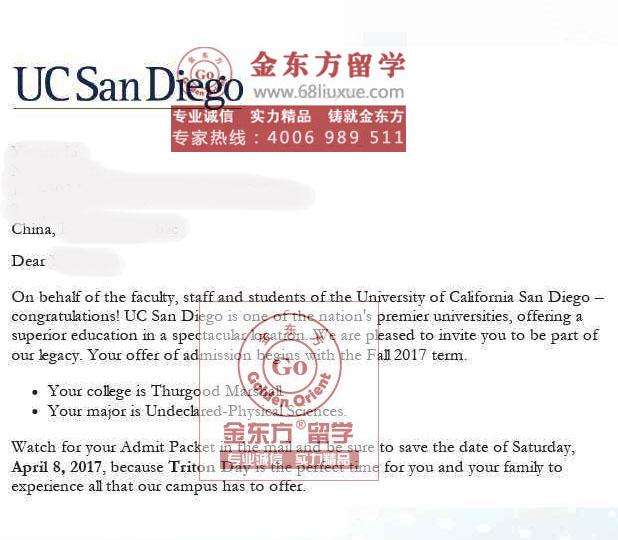 美国加州大学圣地亚哥分校物理专业本科录取