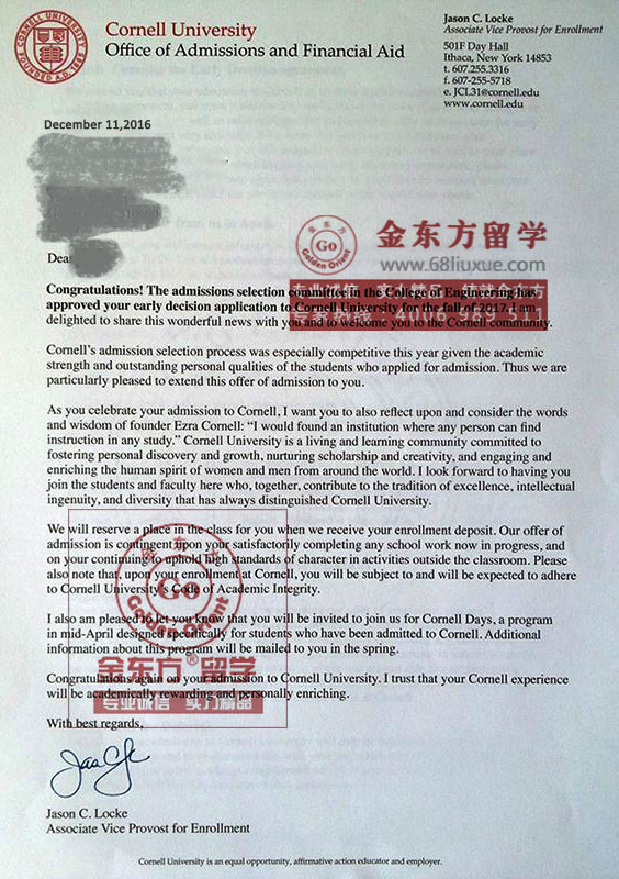 金东方客户喜获美国顶级名校康奈尔大学ED录取