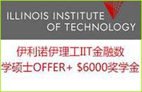 纽约大学理工学院金融工程硕士课程设置
