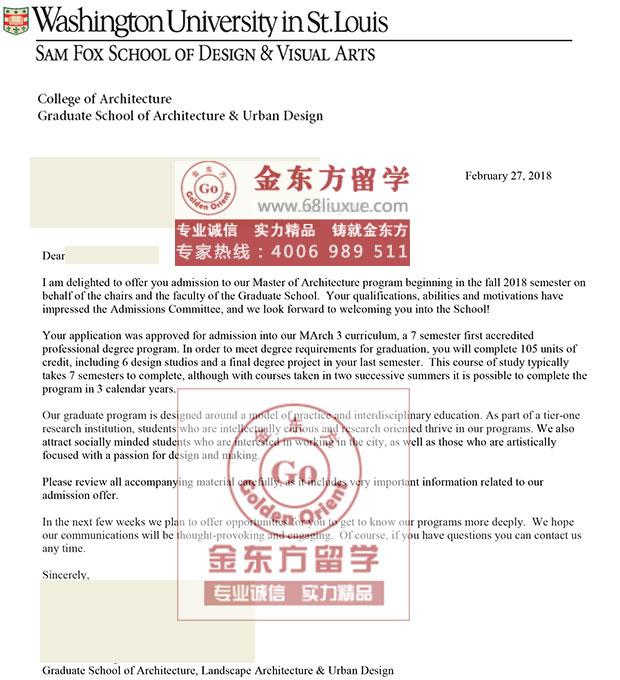 美国圣路易斯华盛顿大学WUSL建筑学硕士录取+$15000