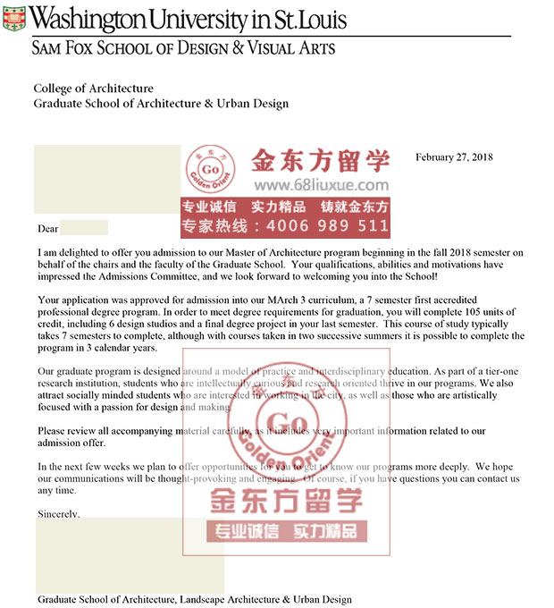 转专业申请美国圣路易斯华盛顿大学建筑学硕士+$14000