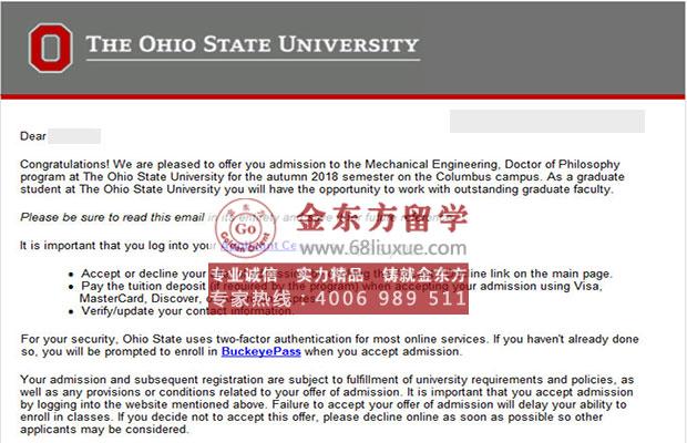 俄亥俄州立大学机械工程博士PHD录取
