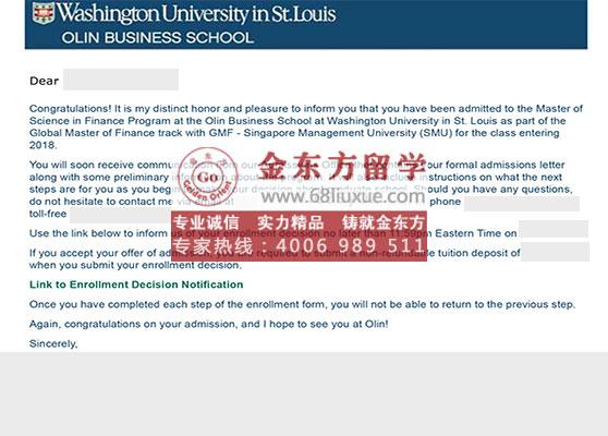 圣路易斯华盛顿大学OLIN商学院金融硕士录取