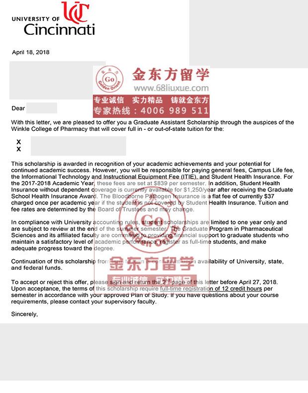 辛辛那提大学药学博士PHD全奖录取+$73024/年