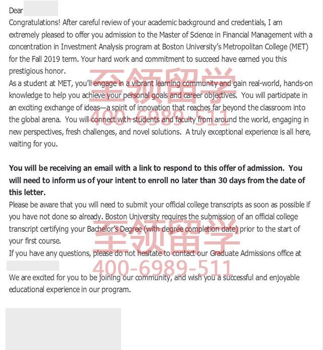 美国波士顿大学金融学硕士录取