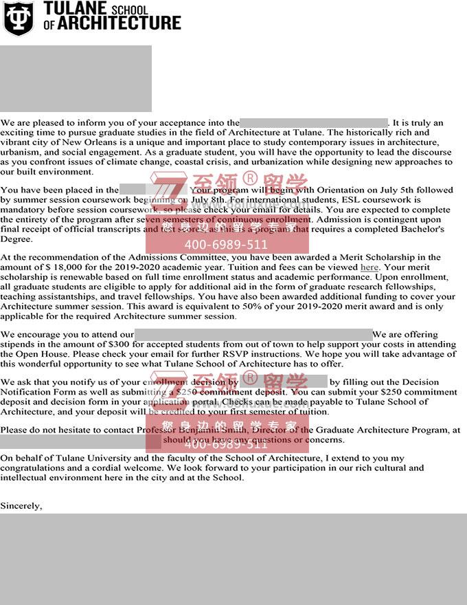 转专业申请获杜兰大学建筑学硕士录取