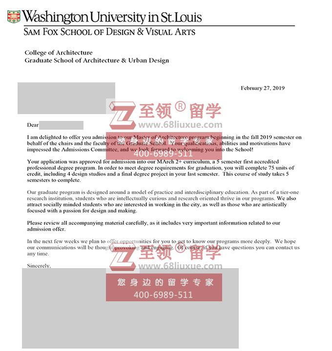 美国圣路易斯华盛顿大学建筑学硕士录取
