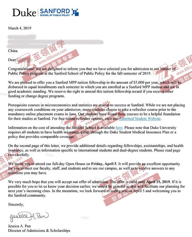杜克大学MPP公共政策硕士带奖学金录取