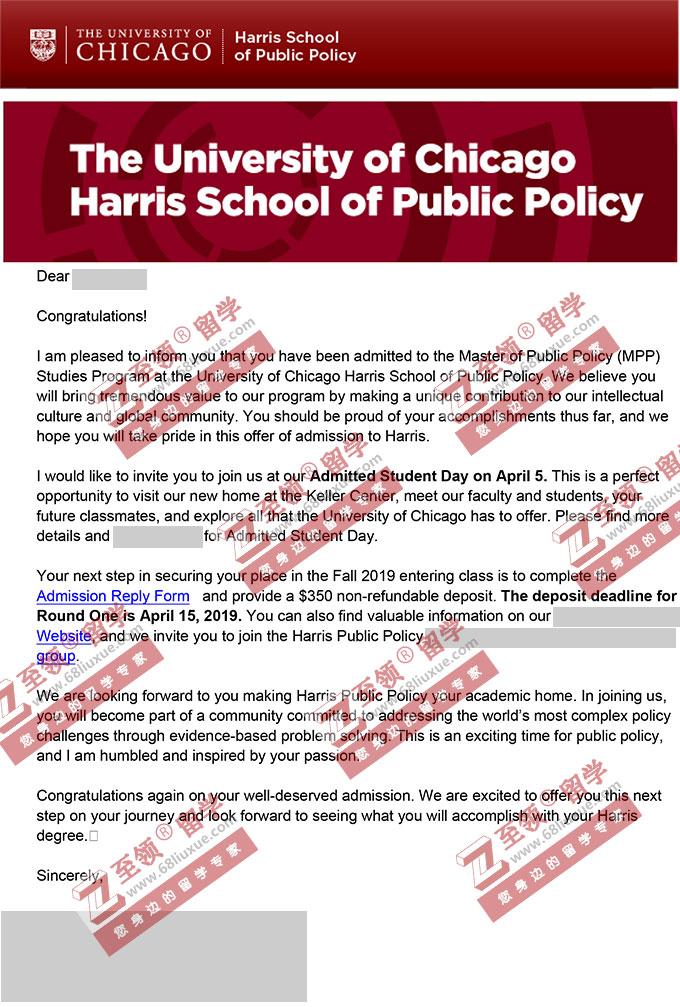 美国芝加哥大学MPP公共政策硕士录取