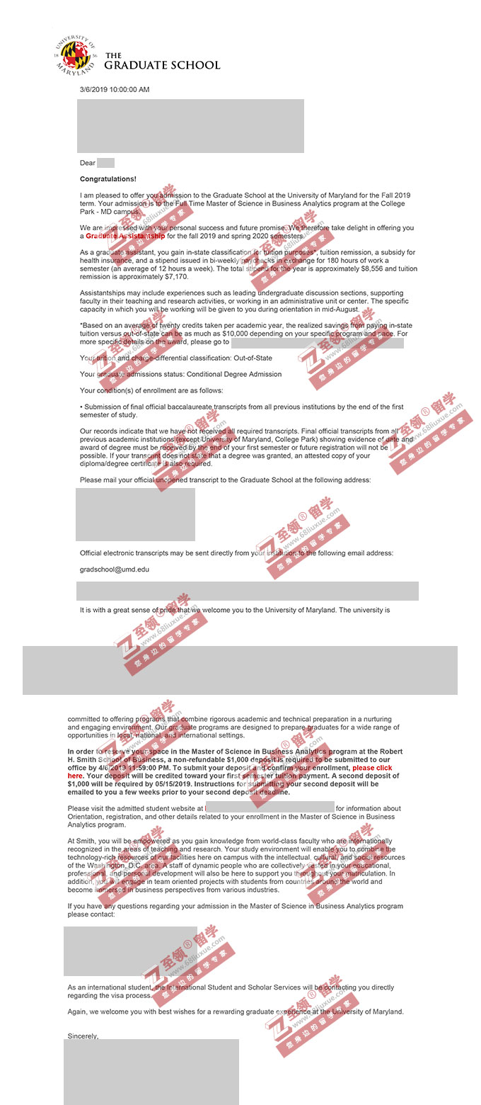 美国马里兰大学UMD商业分析硕士BA录取