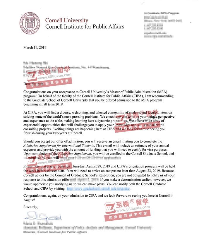 美国康奈尔大学MPA公共管理硕士录取