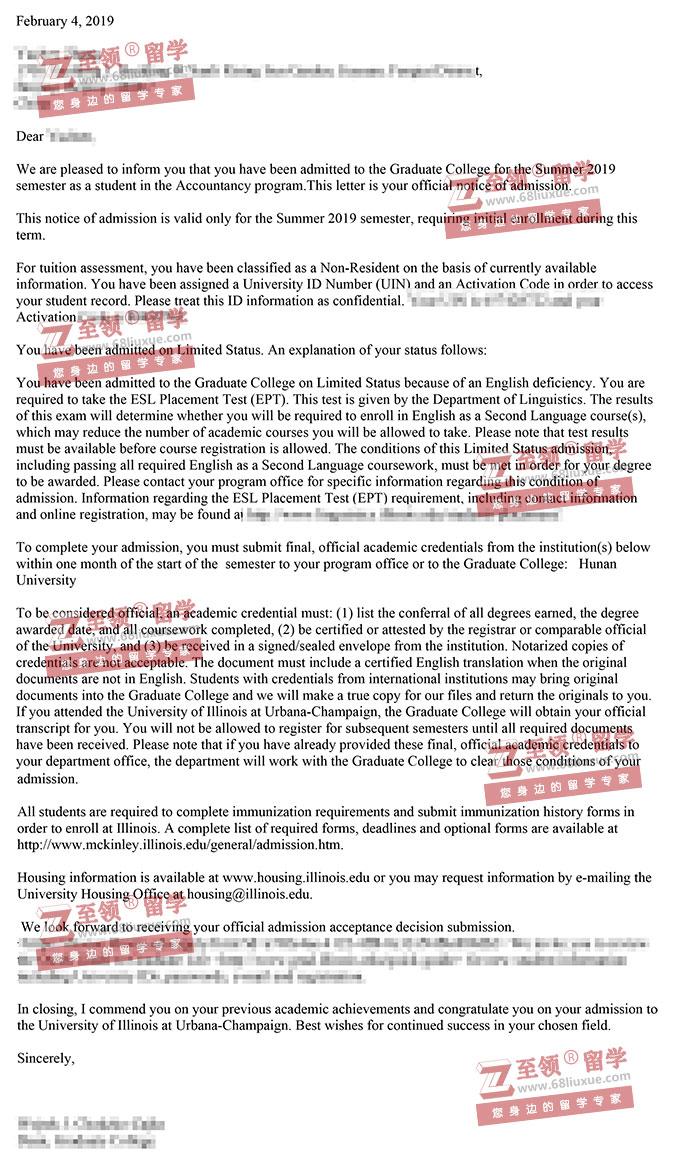 伊利诺伊大学香槟分校UIUC会计硕士录取