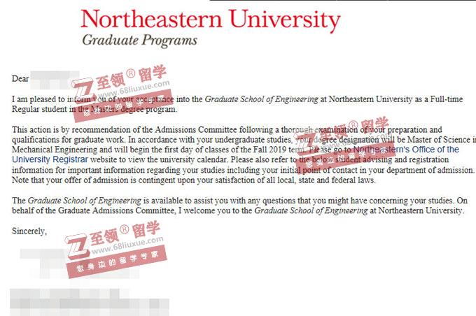 美国东北大学材料工程硕士录取