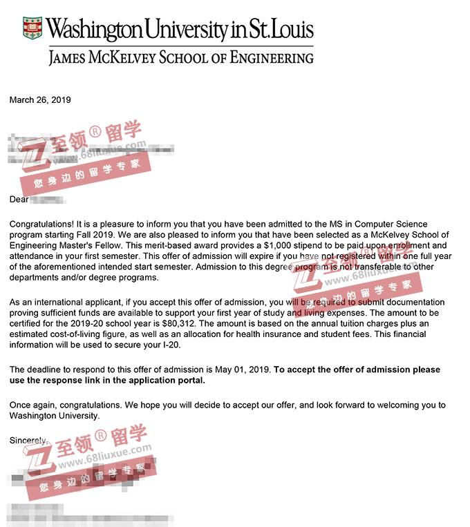 美国圣路易斯华盛顿大学计算机CS硕士录取