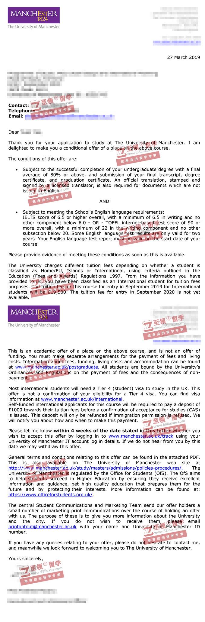 英国曼彻斯特大学城市规划硕士录取