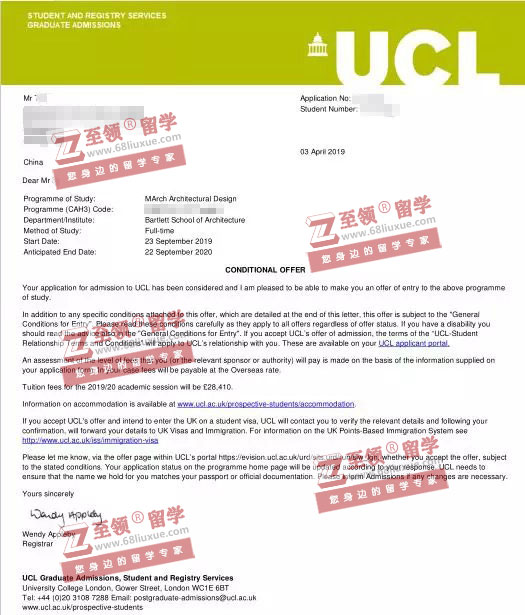 至领学员获UCL建筑设计硕士OFFER
