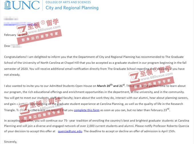北卡罗来纳大学教堂山分校城市规划硕士录取