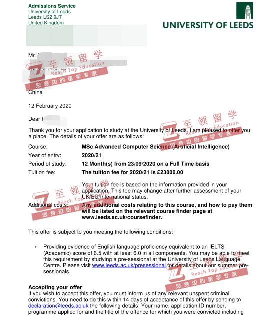 英国老牌名校利兹大学人工智能硕士录取
