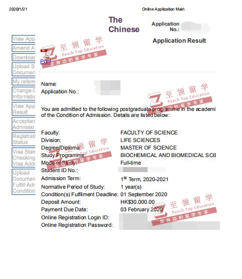 香港中文大学CUHK生物化学硕士录取