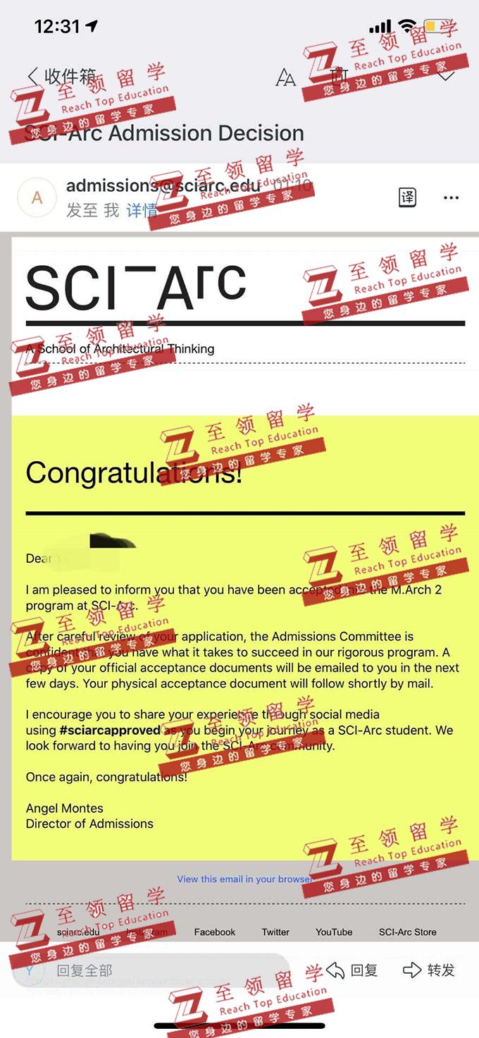 两枚南加州建筑学院SCI-Arc建筑学硕士OFFER