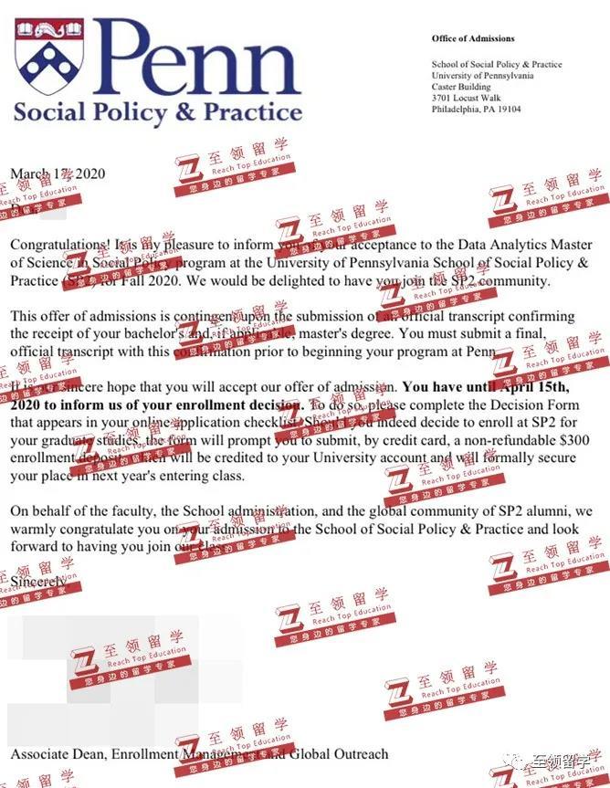 宾夕法尼亚大学社会政策&数据分析硕士录取