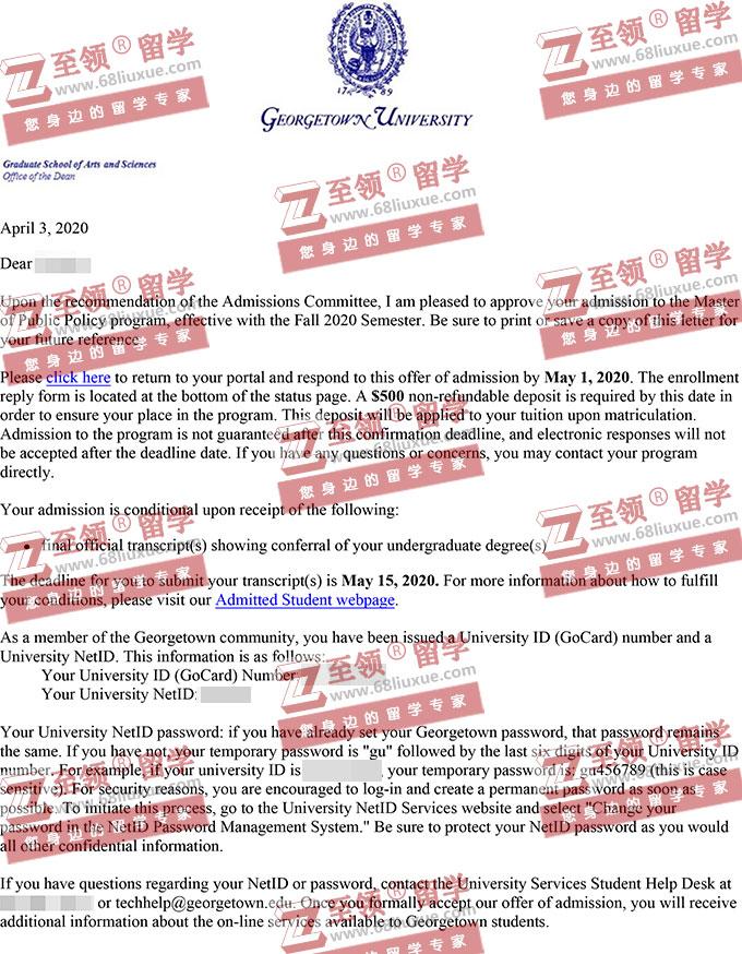 美国公共政策专排TOP14 乔治城大学MPP硕士录取