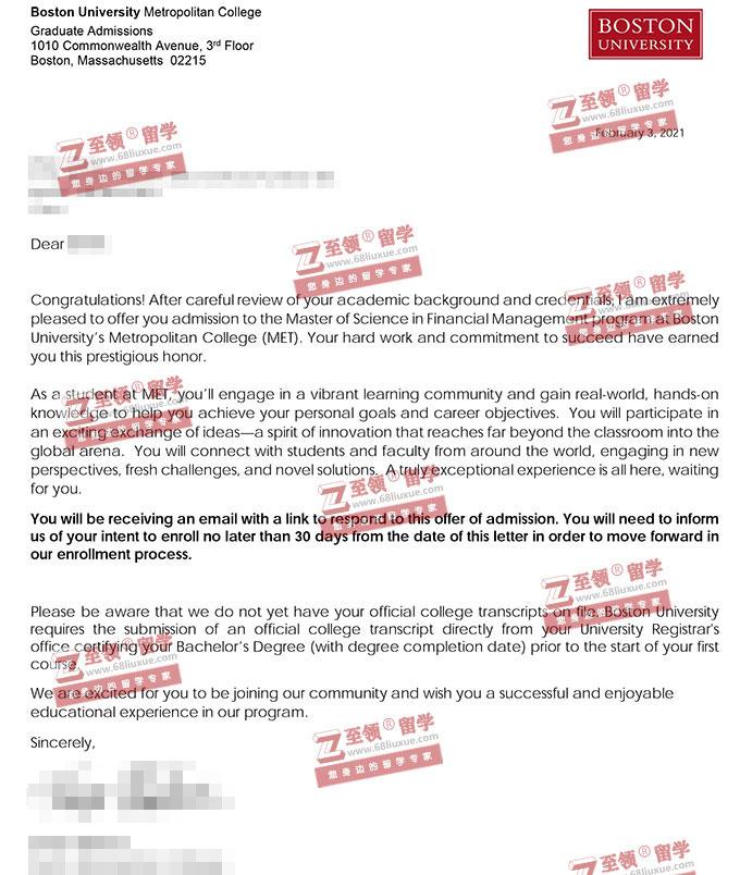 至领学员获波士顿大学金融管理硕士录取