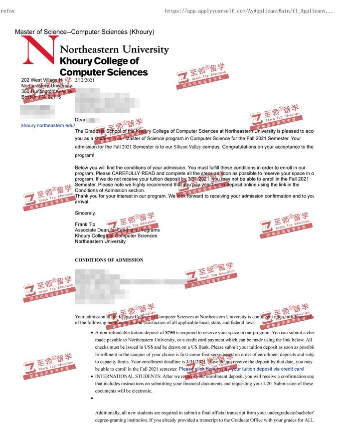 美国东北大学计算机科学硕士CS录取