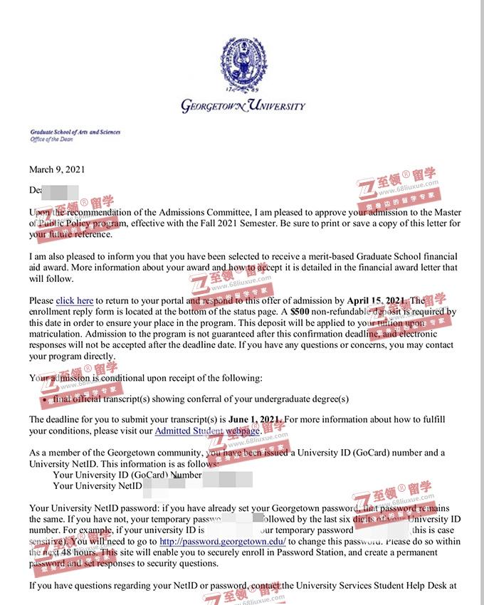 美国顶尖名校乔治城大学公共政策硕士MPP录取+$6000