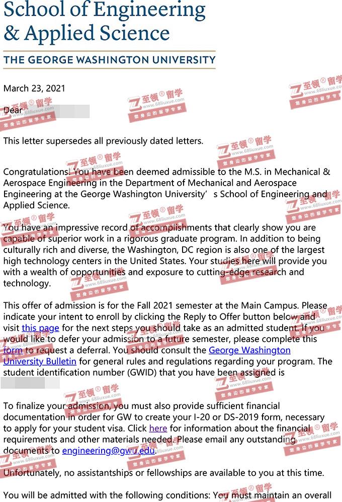 乔治华盛顿大学机械与航空航天工程硕士录取