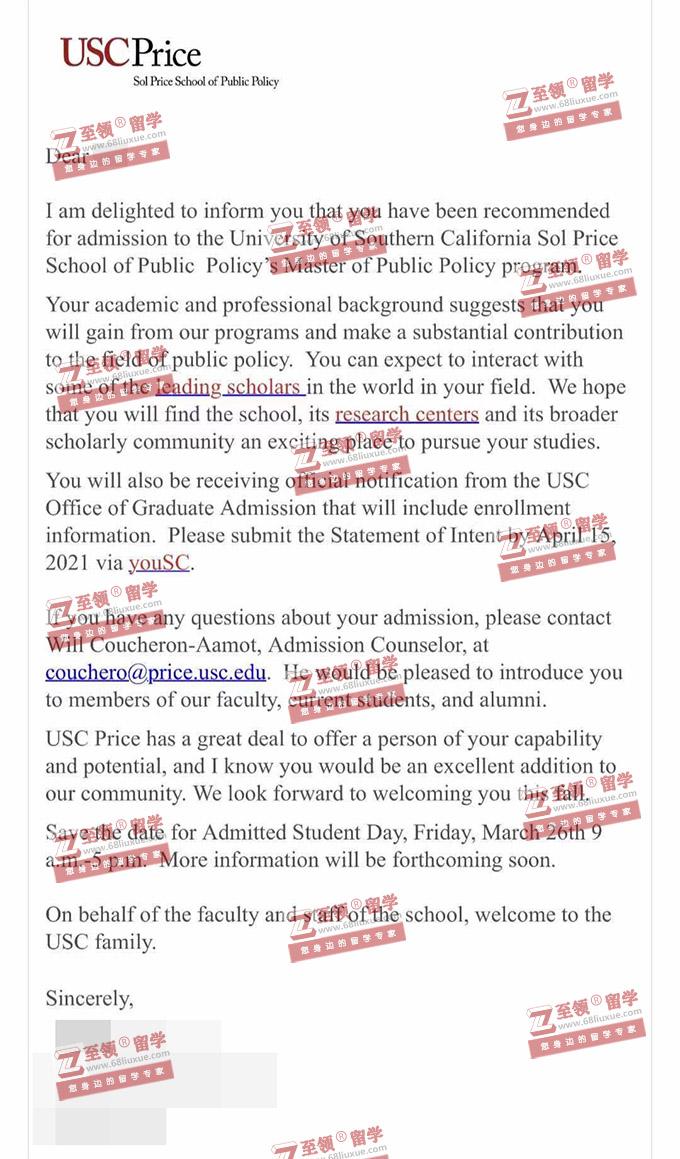 南加州大学公共政策硕士USC MPP录取