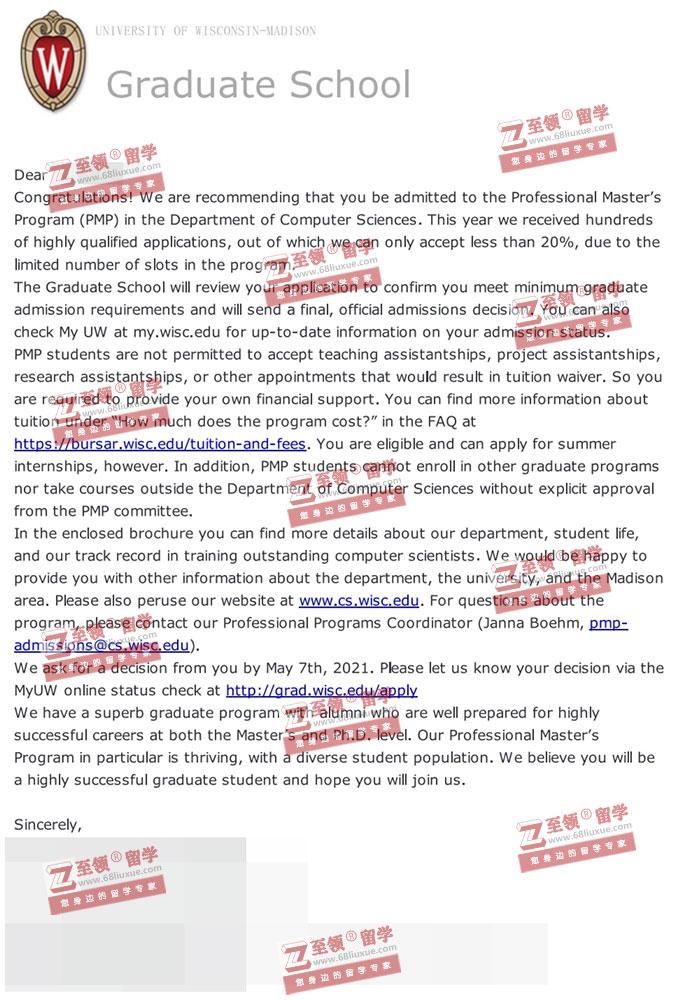 美国威斯康星大学麦迪逊分校CS硕士录取