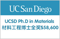 UCSD Ph.D in Materials 材料工程博士全奖$58,600